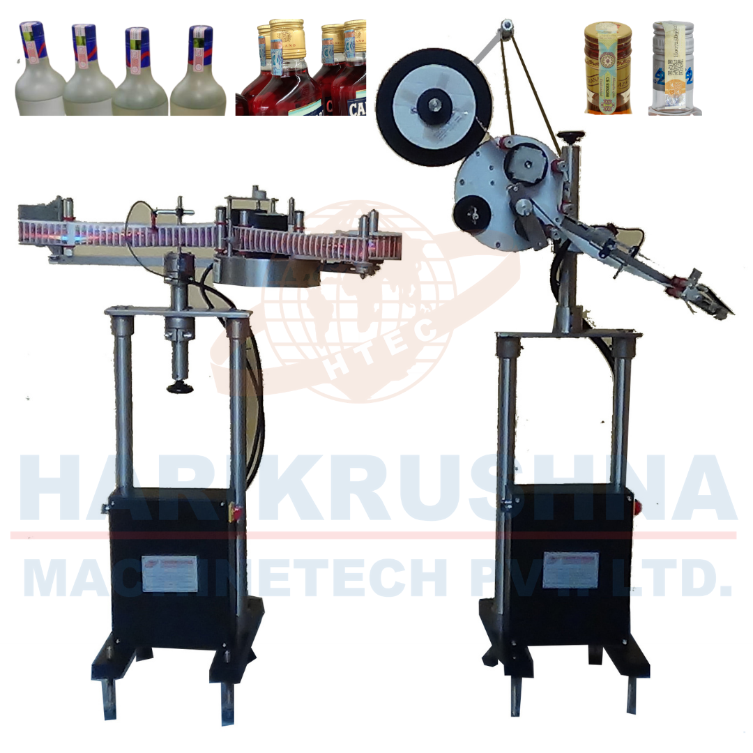 Hologram Applicator Machine - Stand Alone Machine - Harikrushna Machinetech