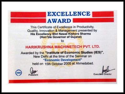 Excellence Award - - Harikrushna Machinetech Pvt. Ltd.